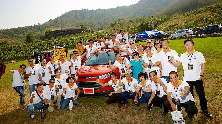 Danh gia Ford EcoSport 2014 (3).jpg