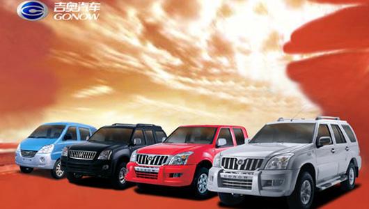 autodaily-china-car (2).jpg