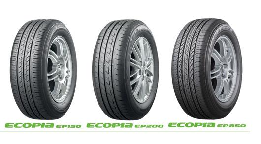 Tìm hiểu lốp xe sinh thái hiệu suất cao