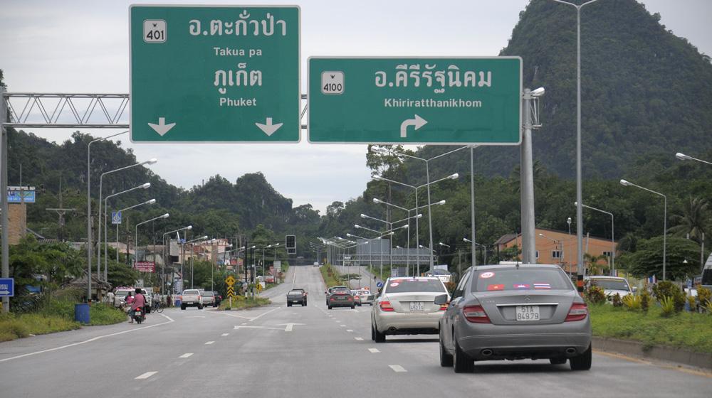 MBFC Caravan, ngày 3 – Con đường đến với thiên đường biển Phuket - 2